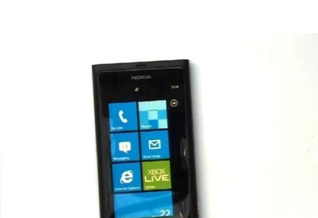 Появи се ново видео на Nokia Sea Ray