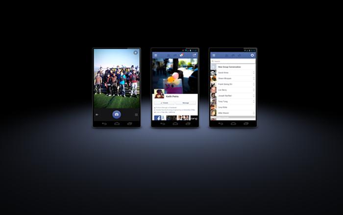 Facebook приложението за Android с интересно обновление