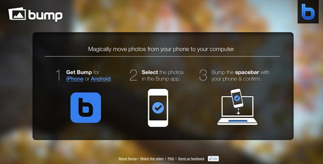 BUMP прехвърля снимките ви вече и към компютър