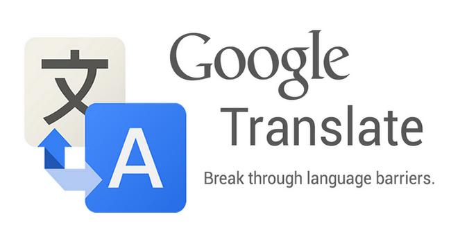 Google Translate с ICS дизайн и поддръжка на повече езици