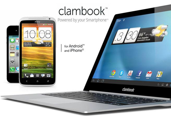 Лаптоп функционалност от вашия смартфон