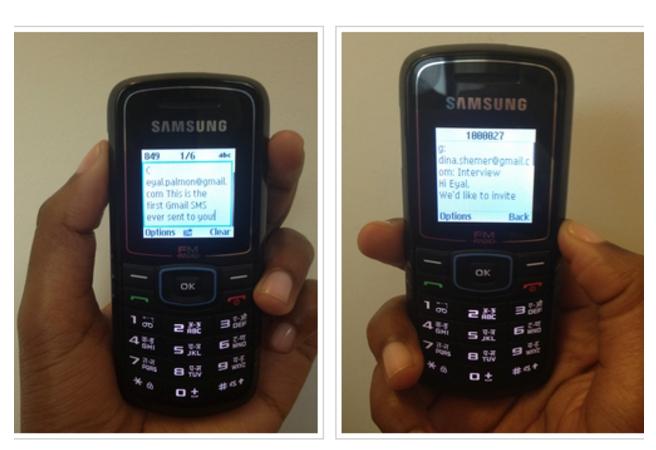 Gmail чрез SMS в Африка