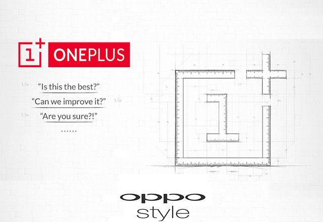Слух: Компанията OnePlus, всъщност е под-марка на Oppo!