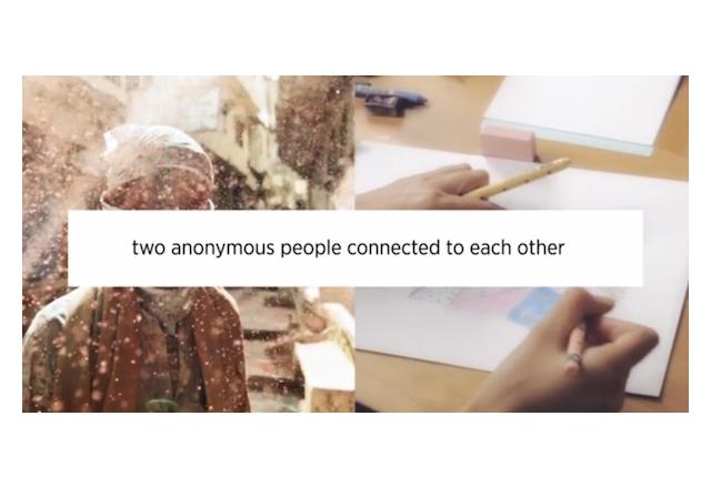 Свържете се с непознат за 20 дни, за да видите собствения си живот по нов начин