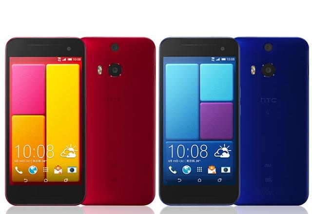 Новият HTC J Butterfly е водоустойчив One (M8)