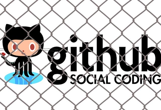 Масирана DDoS атака срещу GitHub в Китай