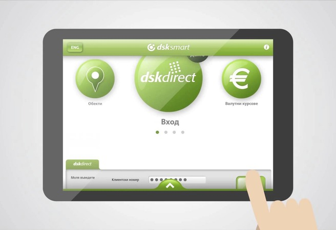ВИДЕО: DSK Smart за по-лесно банкиране на път