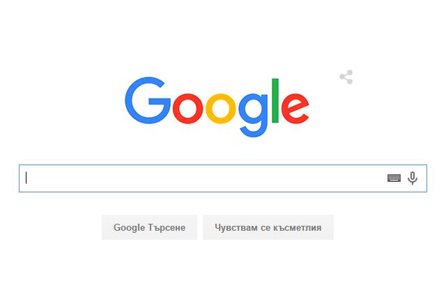 Google с нов имидж и нов логотип