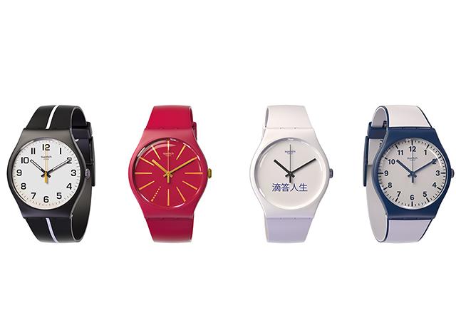 Лесни мобилни разплащания с аналоговия умен часовник Swatch Bellamy
