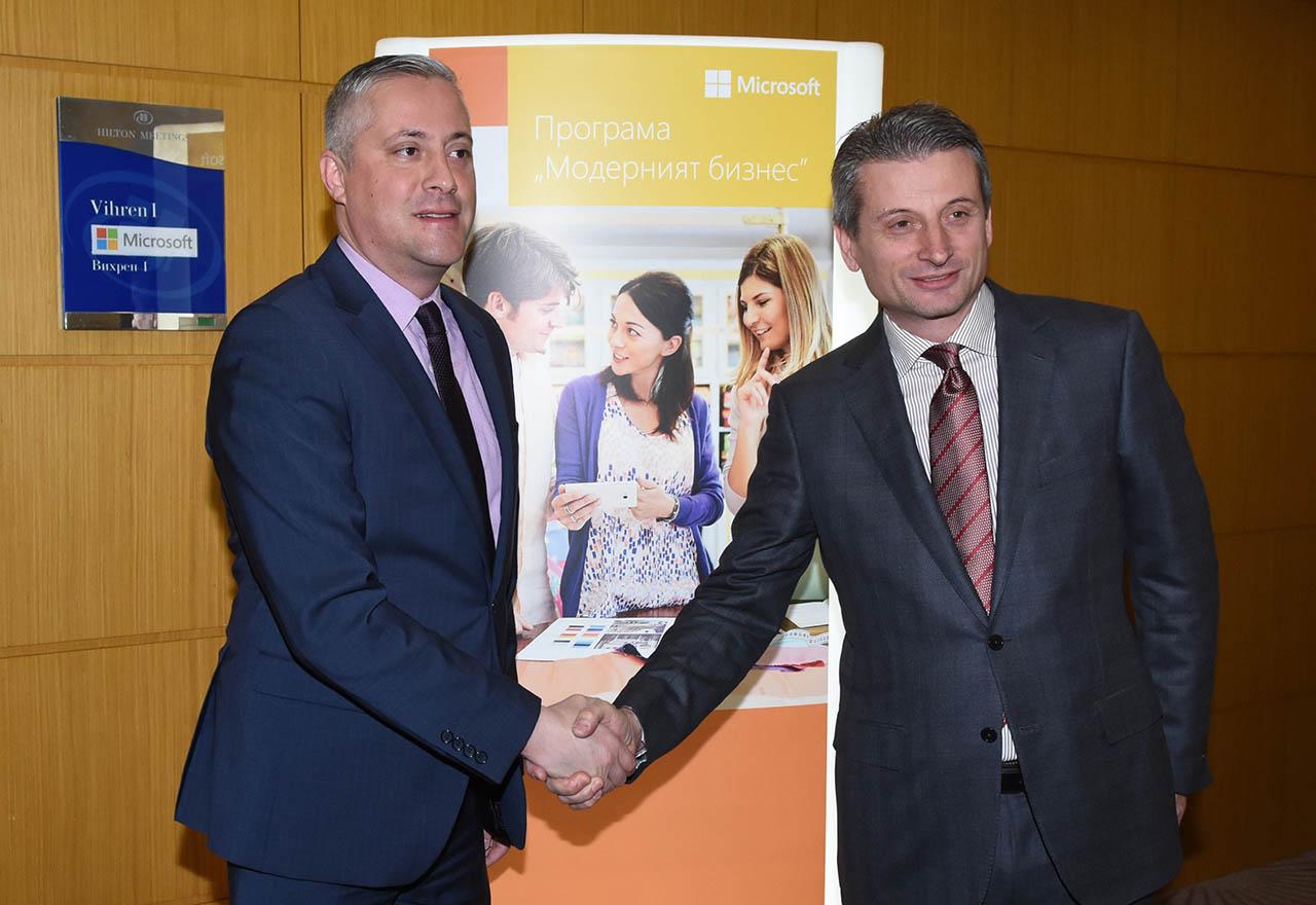 Microsoft България стартира програма за насърчаване на малкия и средния бизнес
