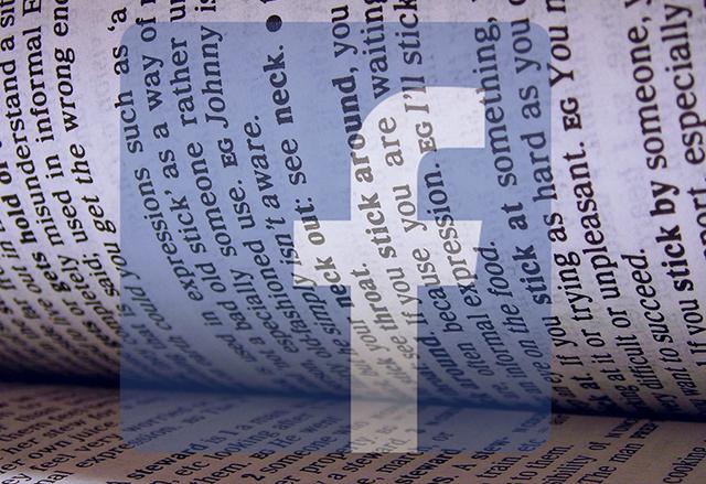 Facebook с патент за свой речник на жаргонните думи, използвани от потребителите