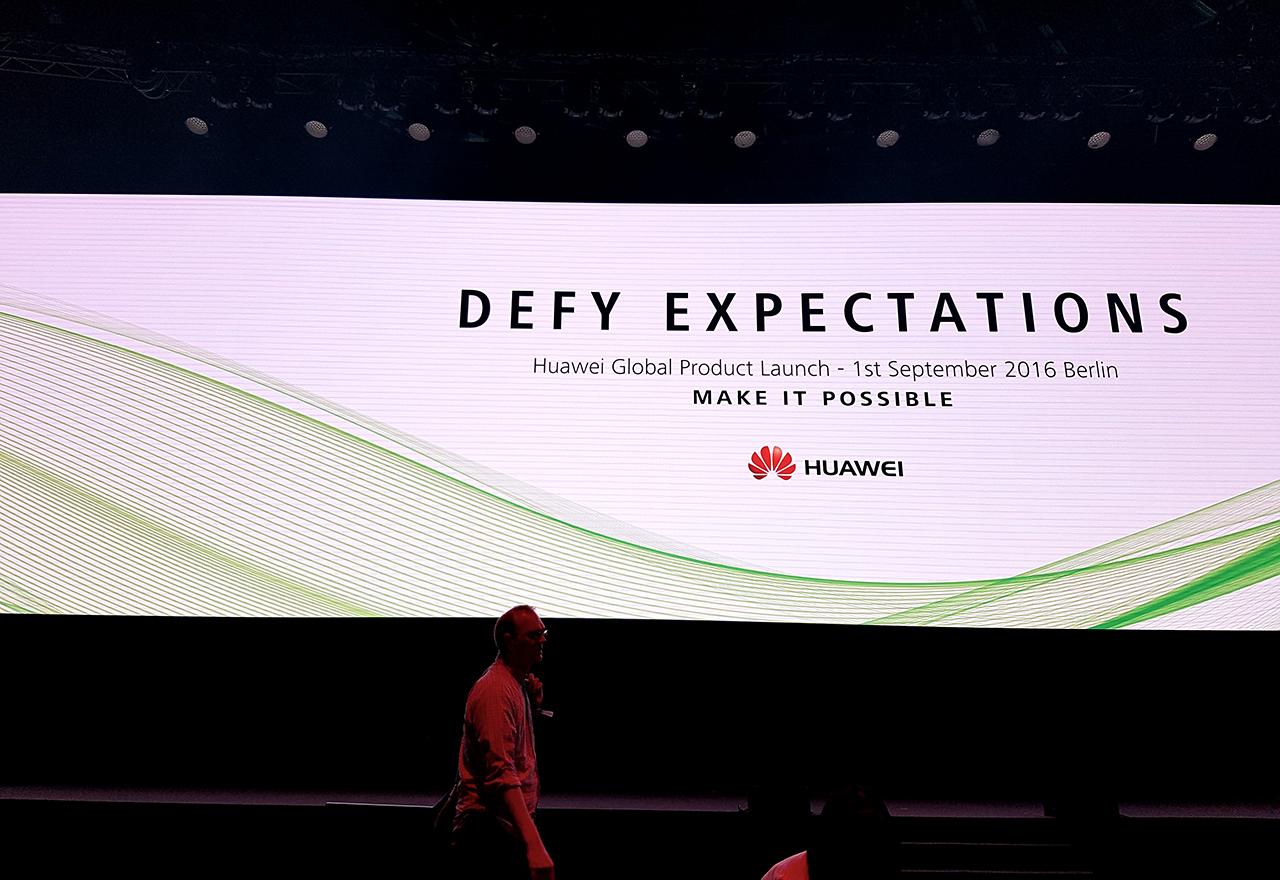 Huawei се променя и това ми харесва