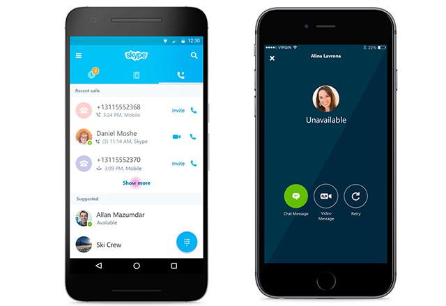 Microsoft осъвременява Skype, за да работи по-бързо и гладко