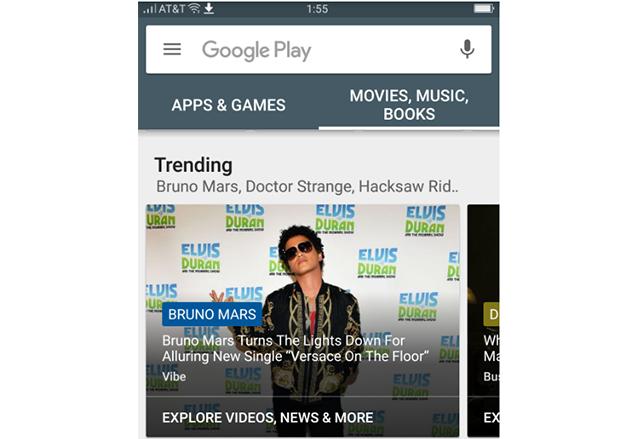 Google Play Store се сдоби с нов раздел, наречен Trending