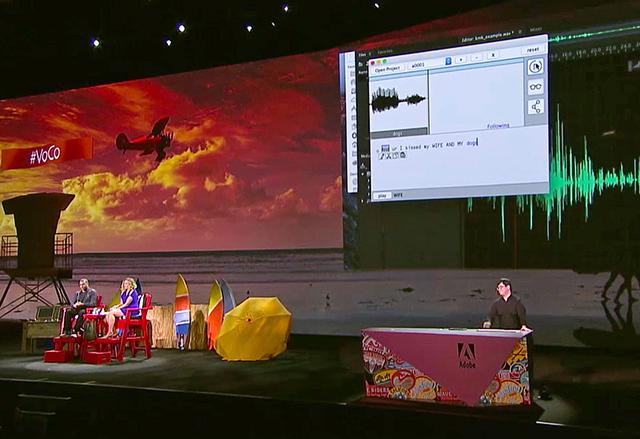 Adobe експеримент, наречен VoCo, поставя измислени думи във вашите гласови записи