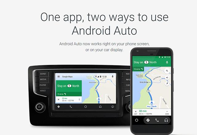 Android Auto версия 2.0 носи специален интерфейс за мобилното ви устройство