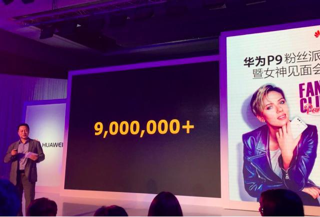 Продажбите на Huawei P9 достигнаха 9 милиона