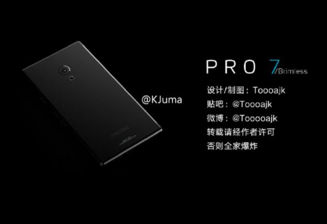 Meizu Pro 7 ще предложи Kirin 960 процесор и 6 GB оперативна памет