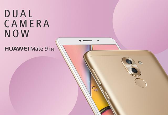 Huawei представи Mate 9 Lite, идващ с Android 6.0 Marshmallow и EMUI 4.1