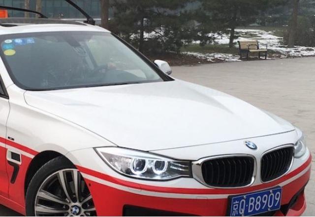 BMW и Baidu няма да правят автономни коли
