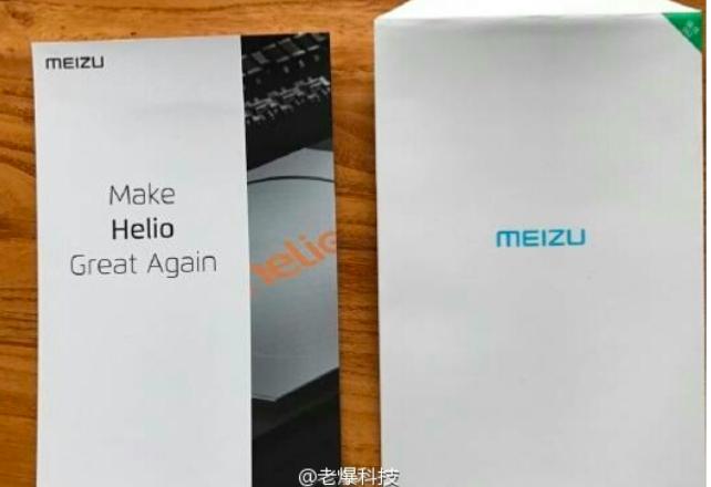 Meizu представя новия си смартфон с Helio P10 на 30 ноември?