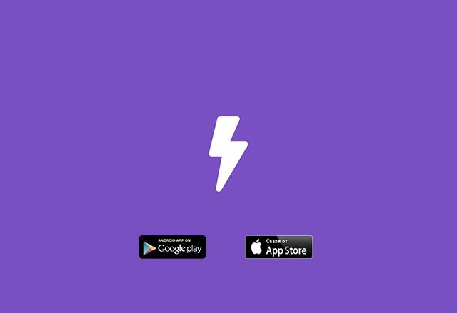 Moments функцията на Twitter сега е достъпна и за Android и iOS