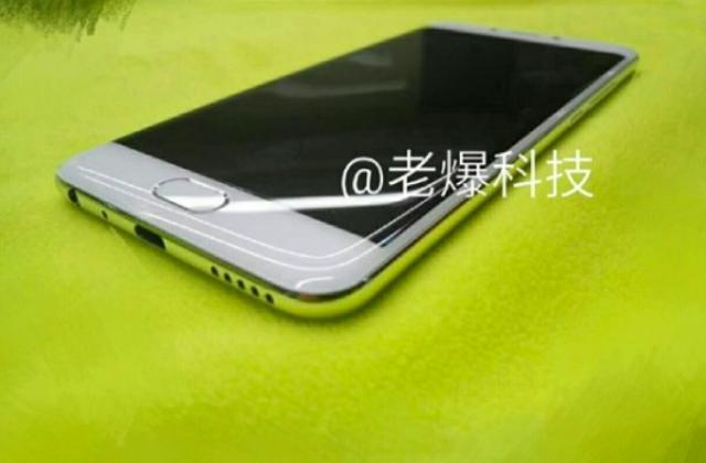 Вижте изтеклите снимки на новия мистериозен смартфон на Meizu