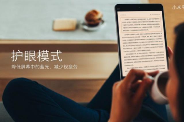 Xiaomi Mi Pad 3 с Windows 10 изтече в мрежата преди официалната си премиера