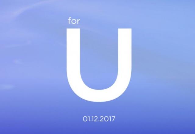 HTC подготвя нещо тайнствено специално за теб