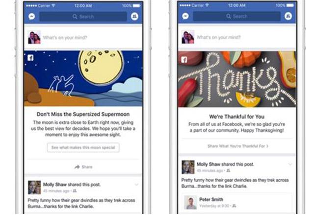 Facebook ще пуска специални тематични картини, свързани с различни събития