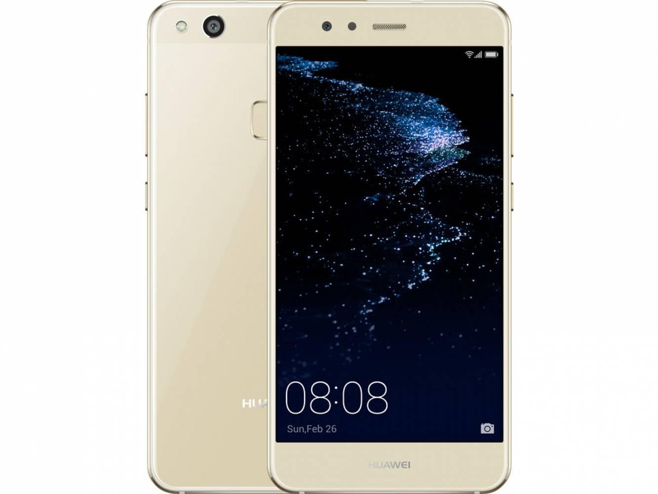 Непредставеният Huawei P10 Lite изтече в мрежата