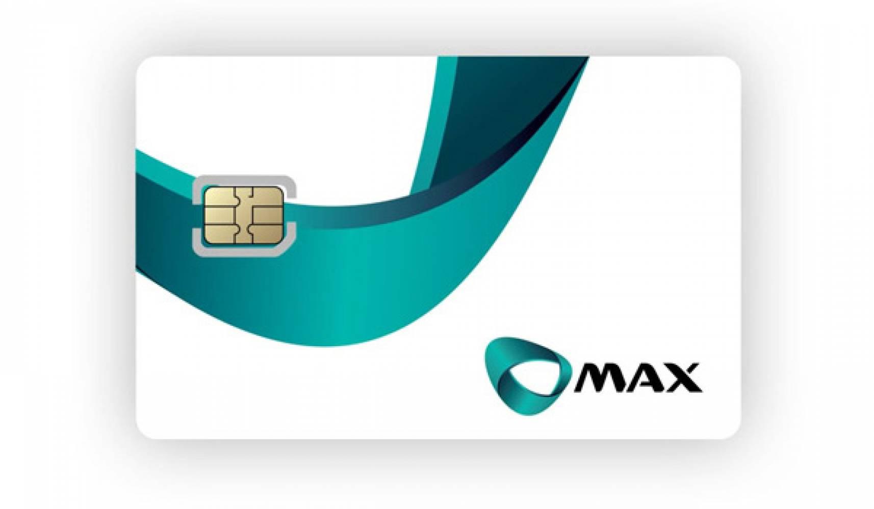Мобилният оператор Макс е изправен пред фалит