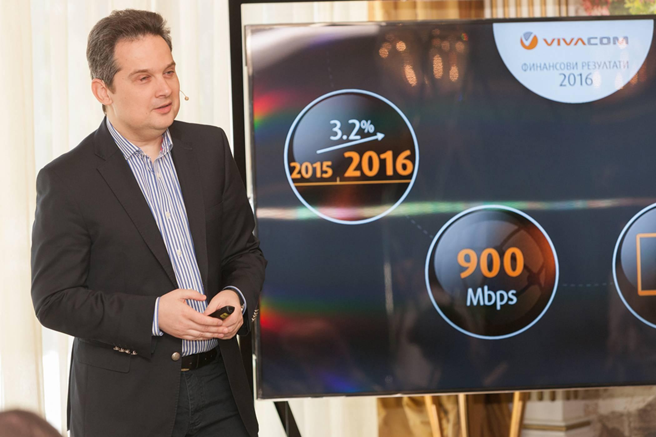 Виваком е лидер по общи приходи сред българските телекоми за четвърти път