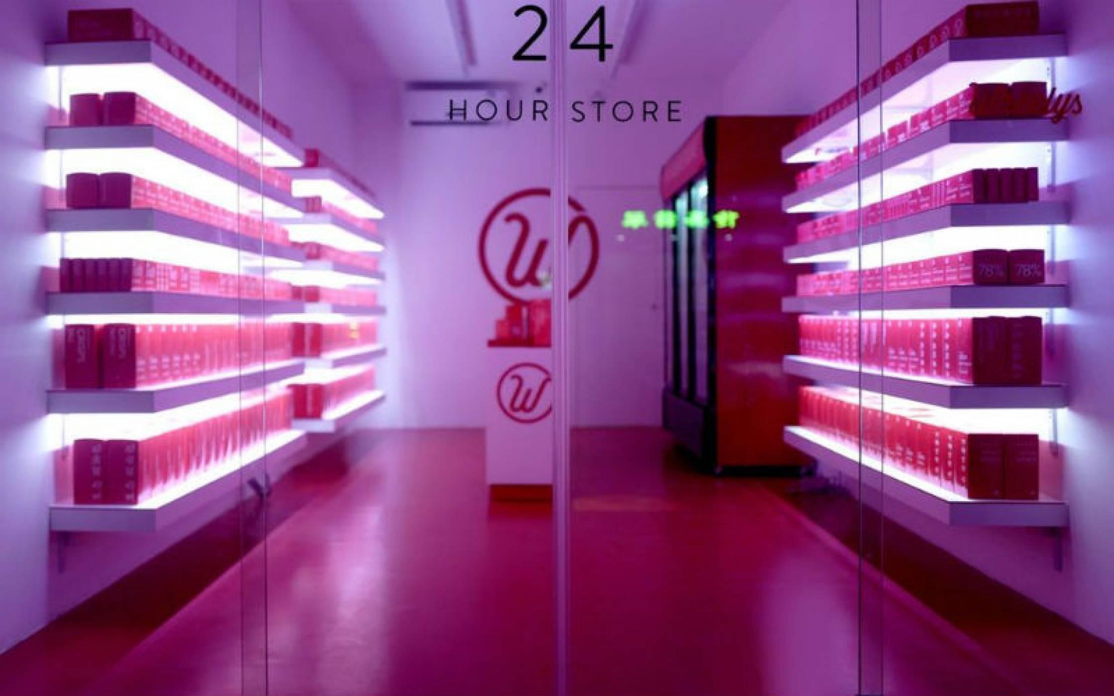В Шанхай откриха първия магазин без продавачи