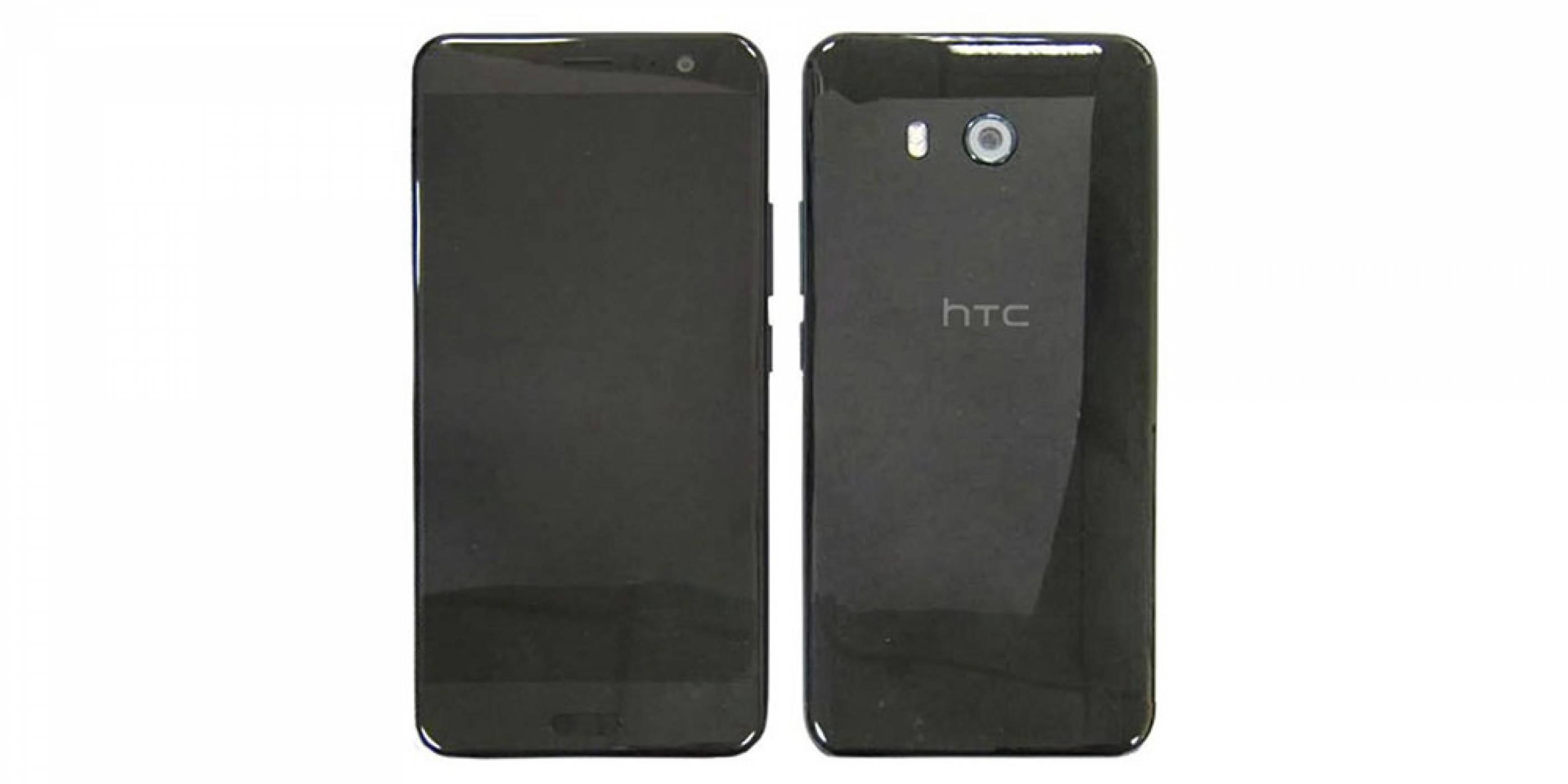 Това е първата реална снимка на HTC U