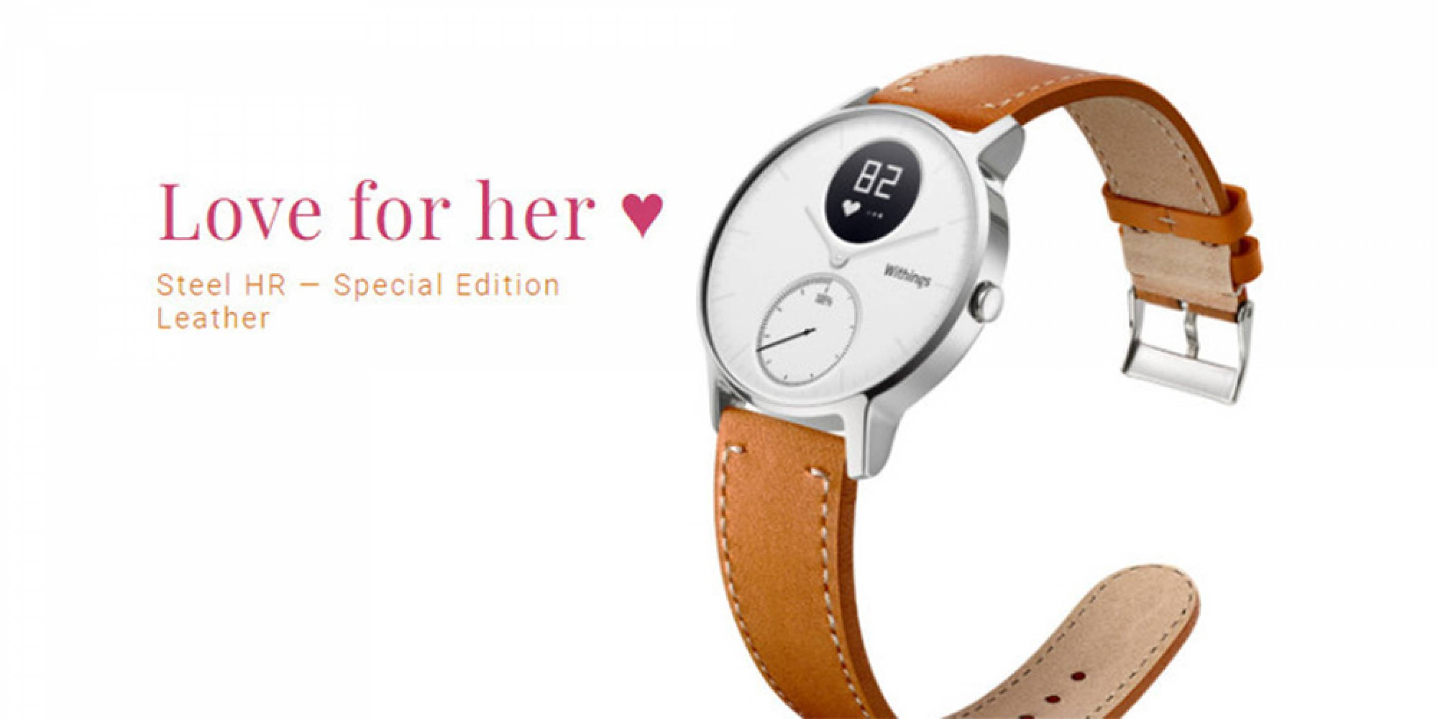 Withings Special Edition Leather Steel HR е специален ...
