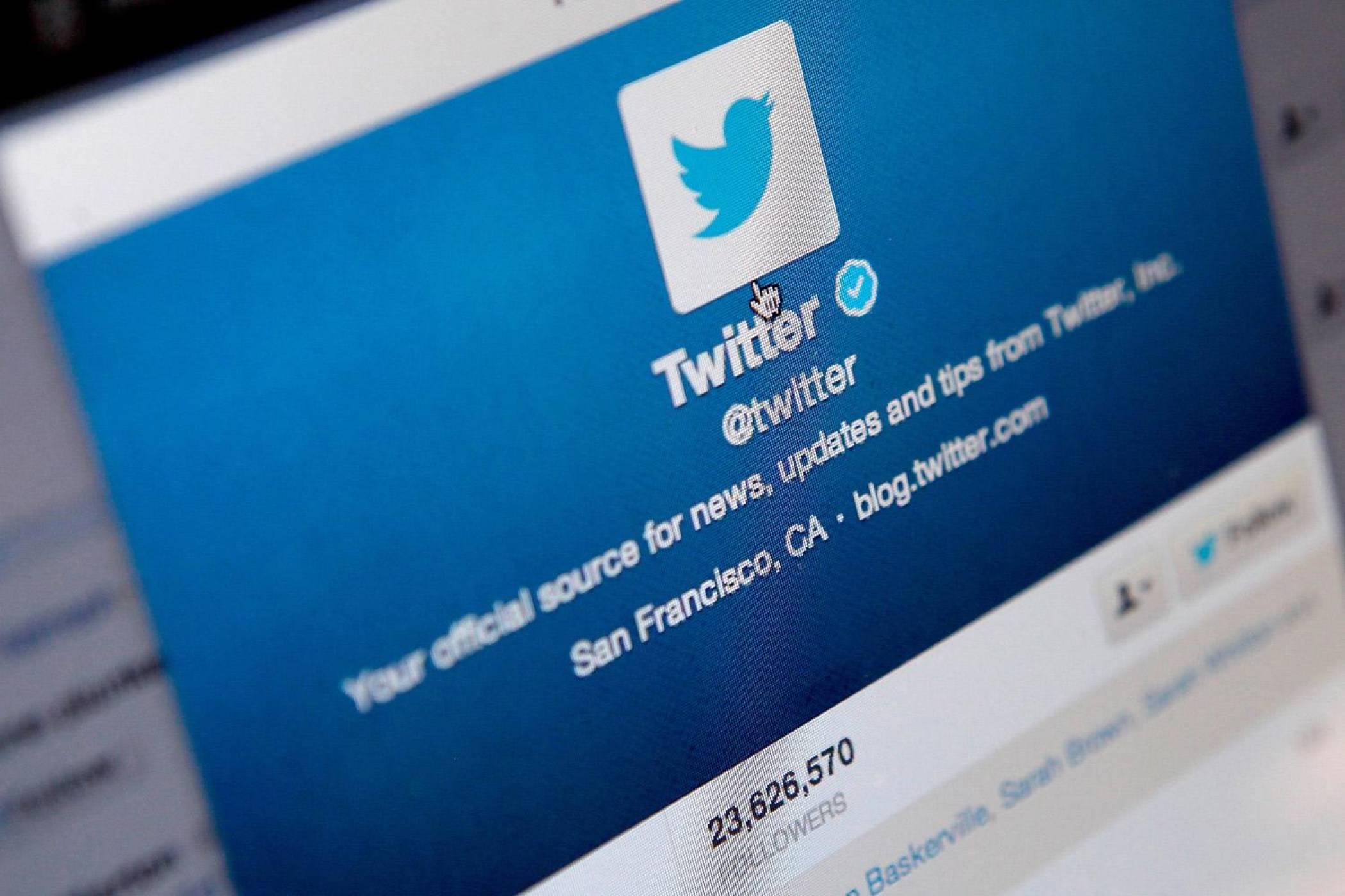 Twitter скоро започва да излъчва 24/7 видео съдържание