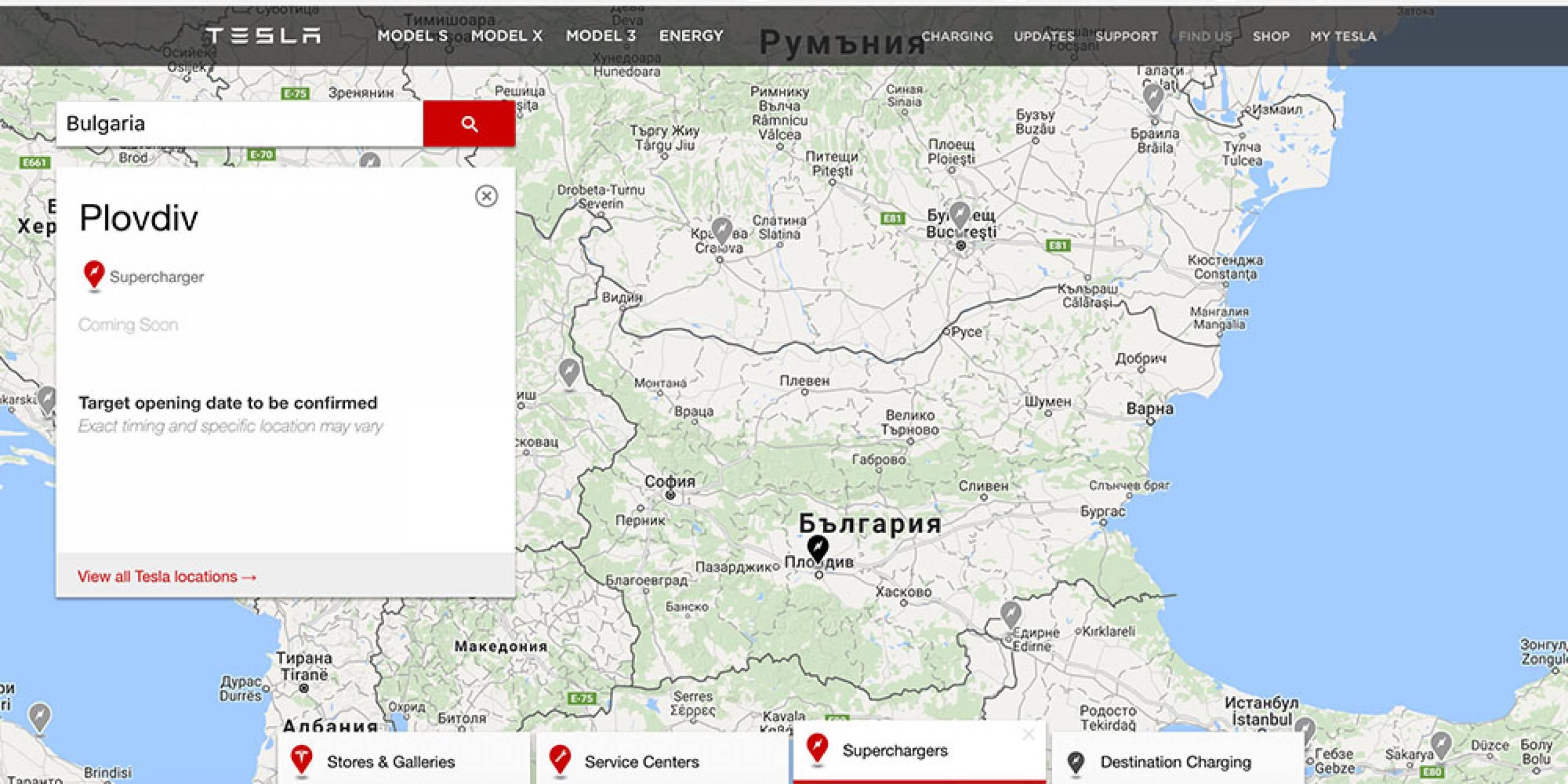 Първата зарядна станция на Tesla в България ще бъде изградена в Пловдив
