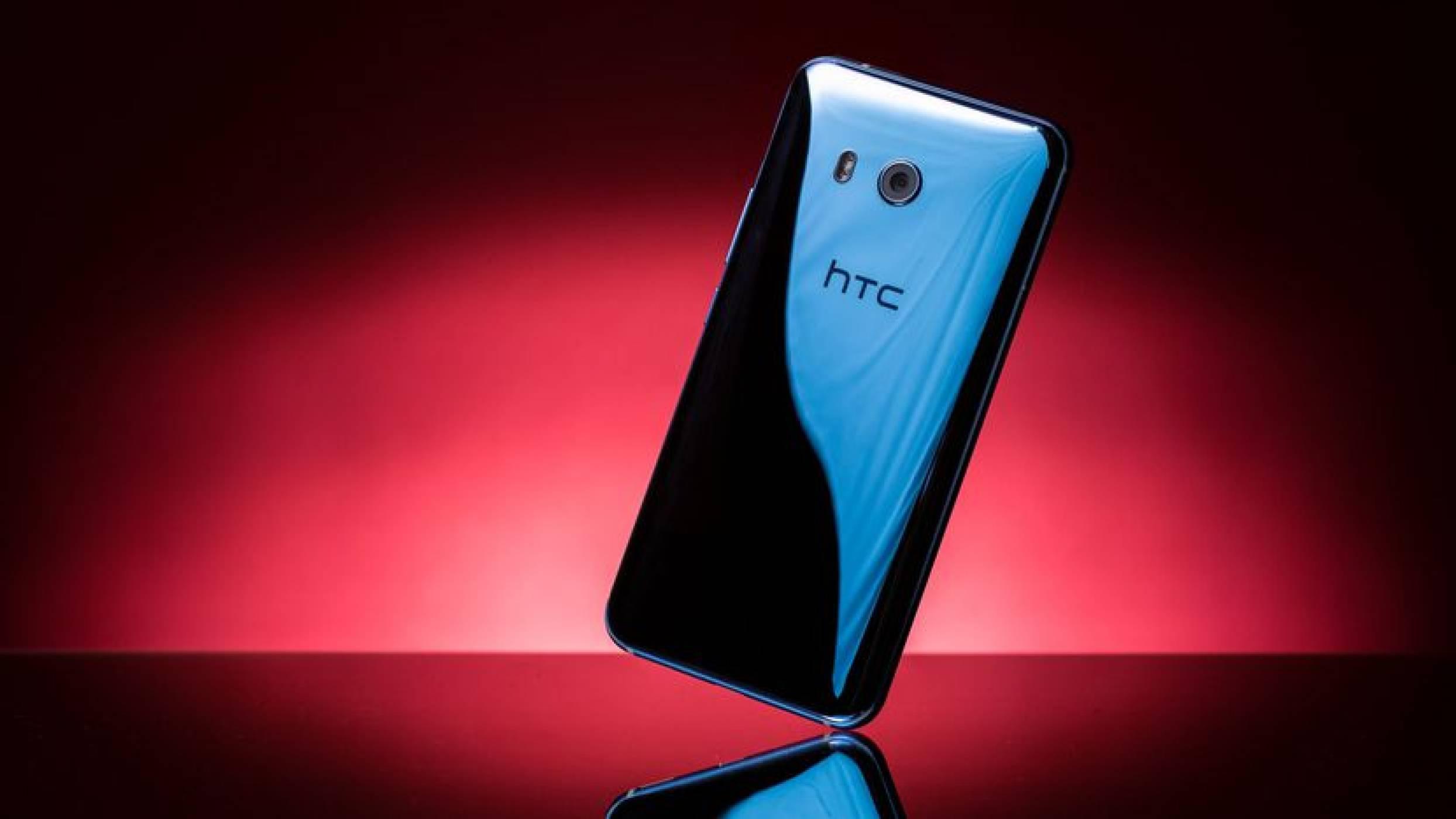 HTC U11 може да получи още два големи ъпдейта след Android O