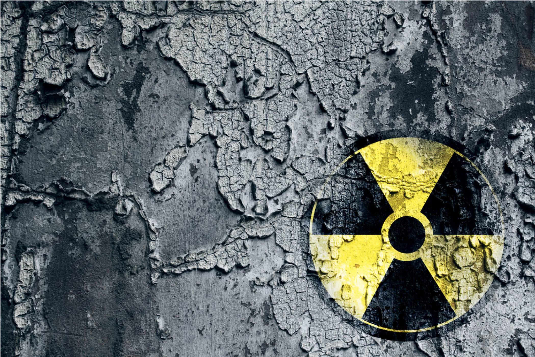 Чистата ядрена енергия и нейните най-неочаквани приложения в технологичния свят