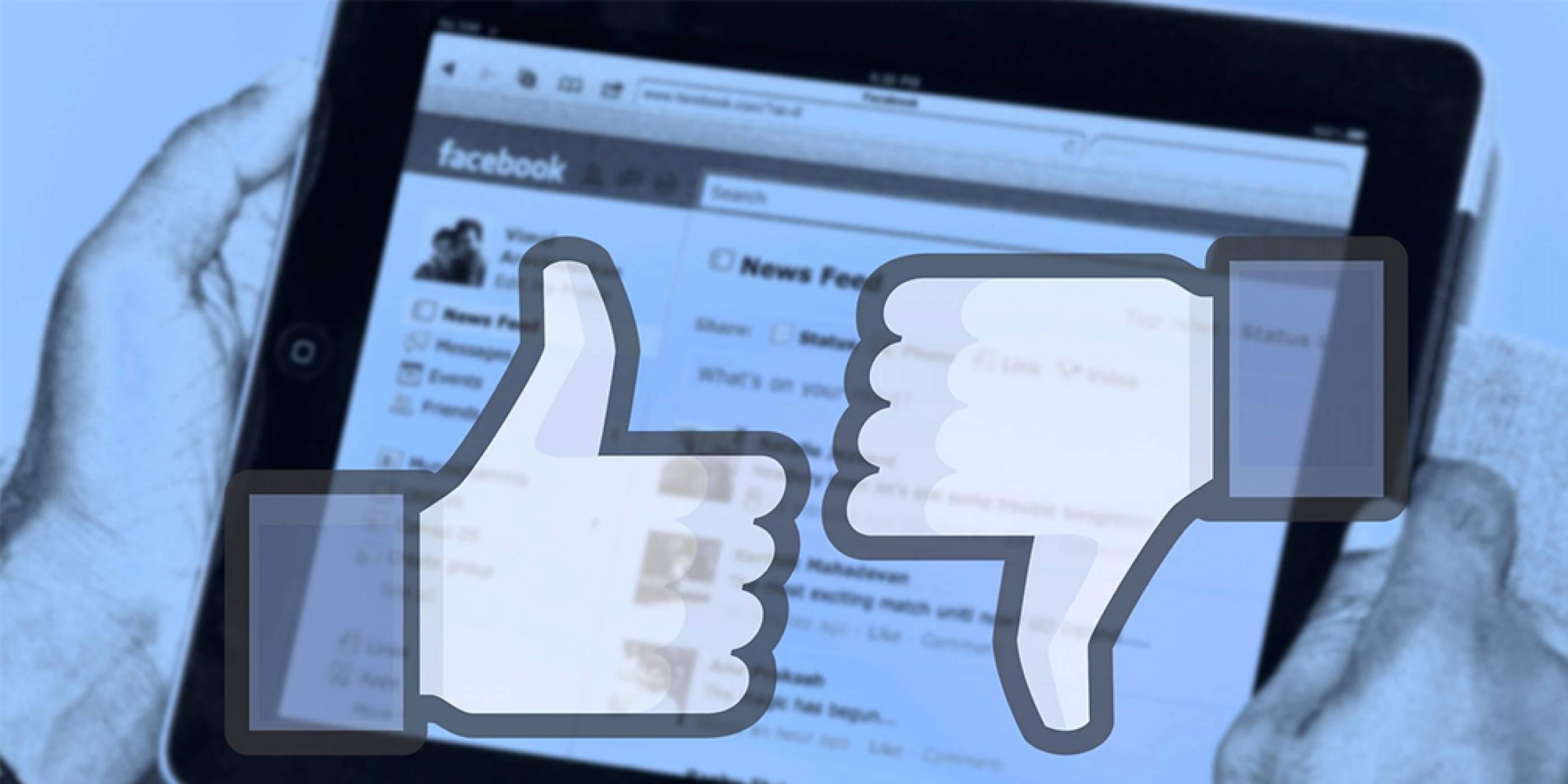 The Guardian разкрива размитите граници на морала в правилата на Facebook