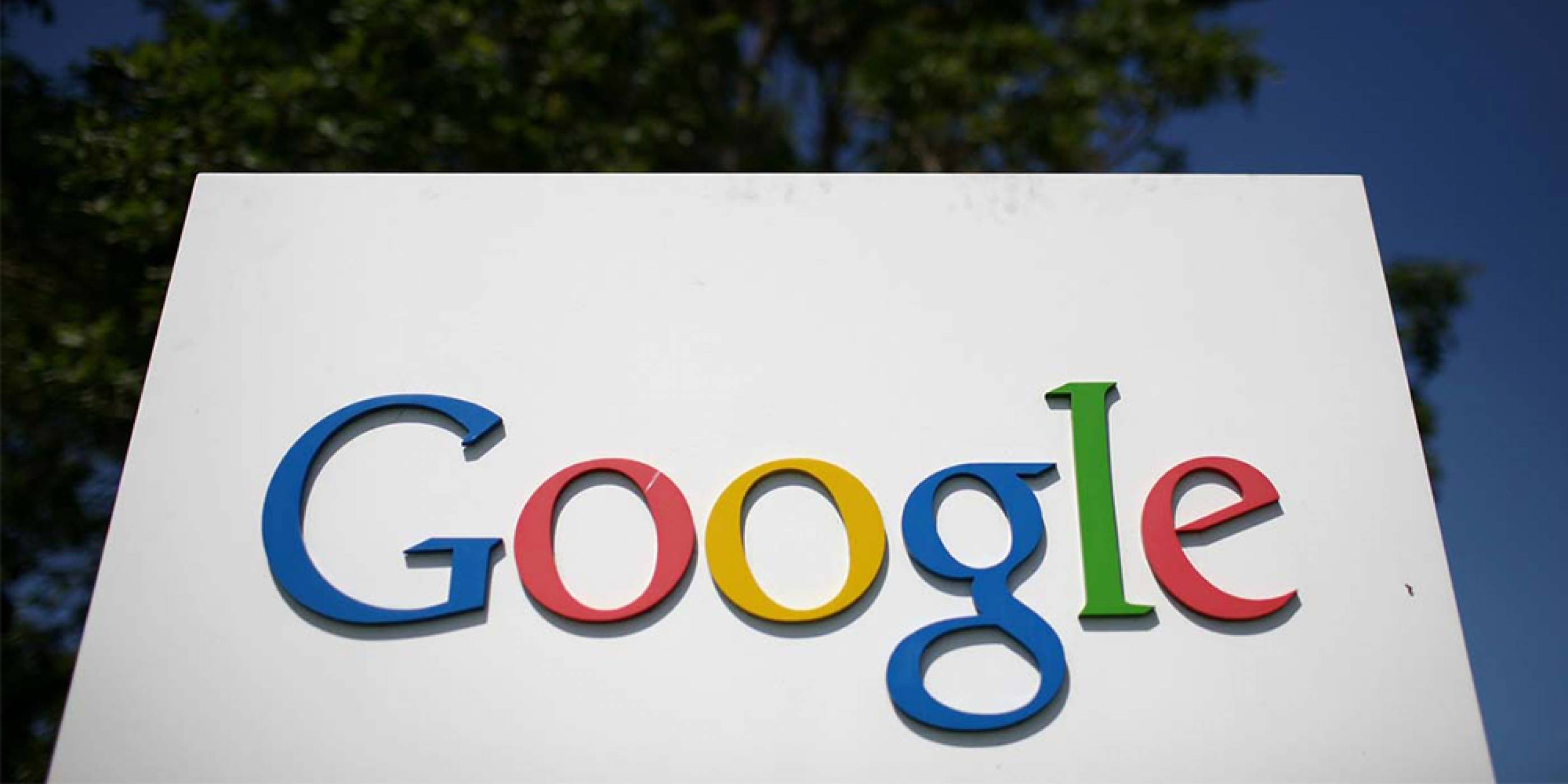 Сагата Google срещу Европейския съюз ще приключи в следващите няколко месеца