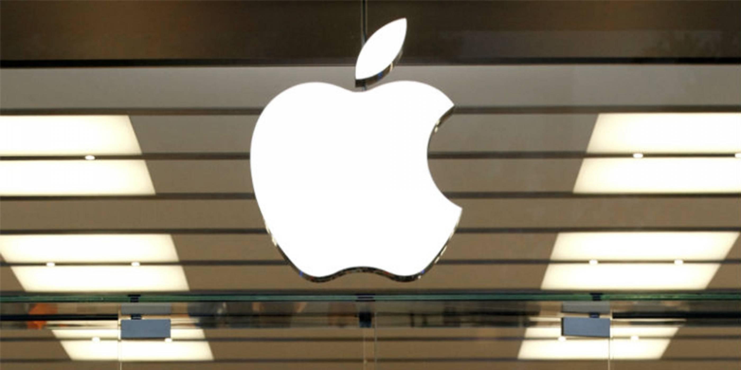 Умният високоговорител на Apple вече е във фаза на производство?