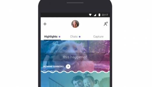 Новият радикален редизайн на Skype напомня подозрително на Snapchat
