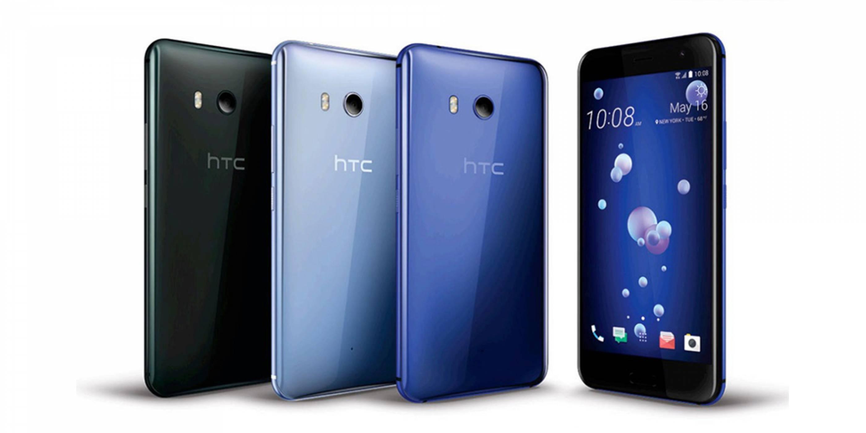 HTC U11 беше представен и тук, идва до две седмици за 1499 лева