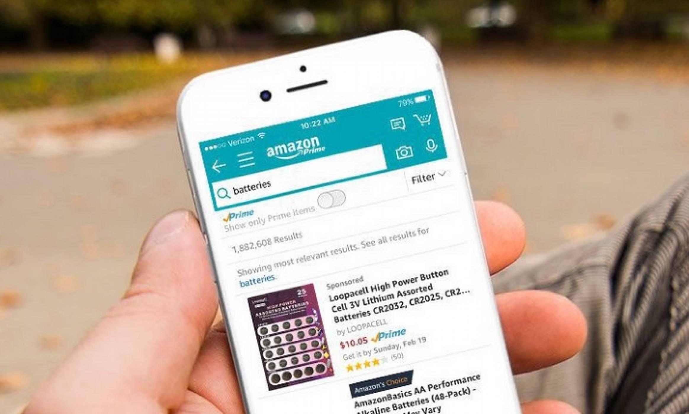 Amazon ще блокира онлайн покупките, когато сте в магазин на гиганта