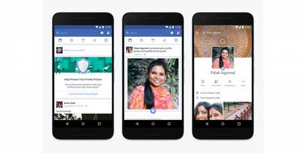 Facebook пусна функция пазач на профилните снимки