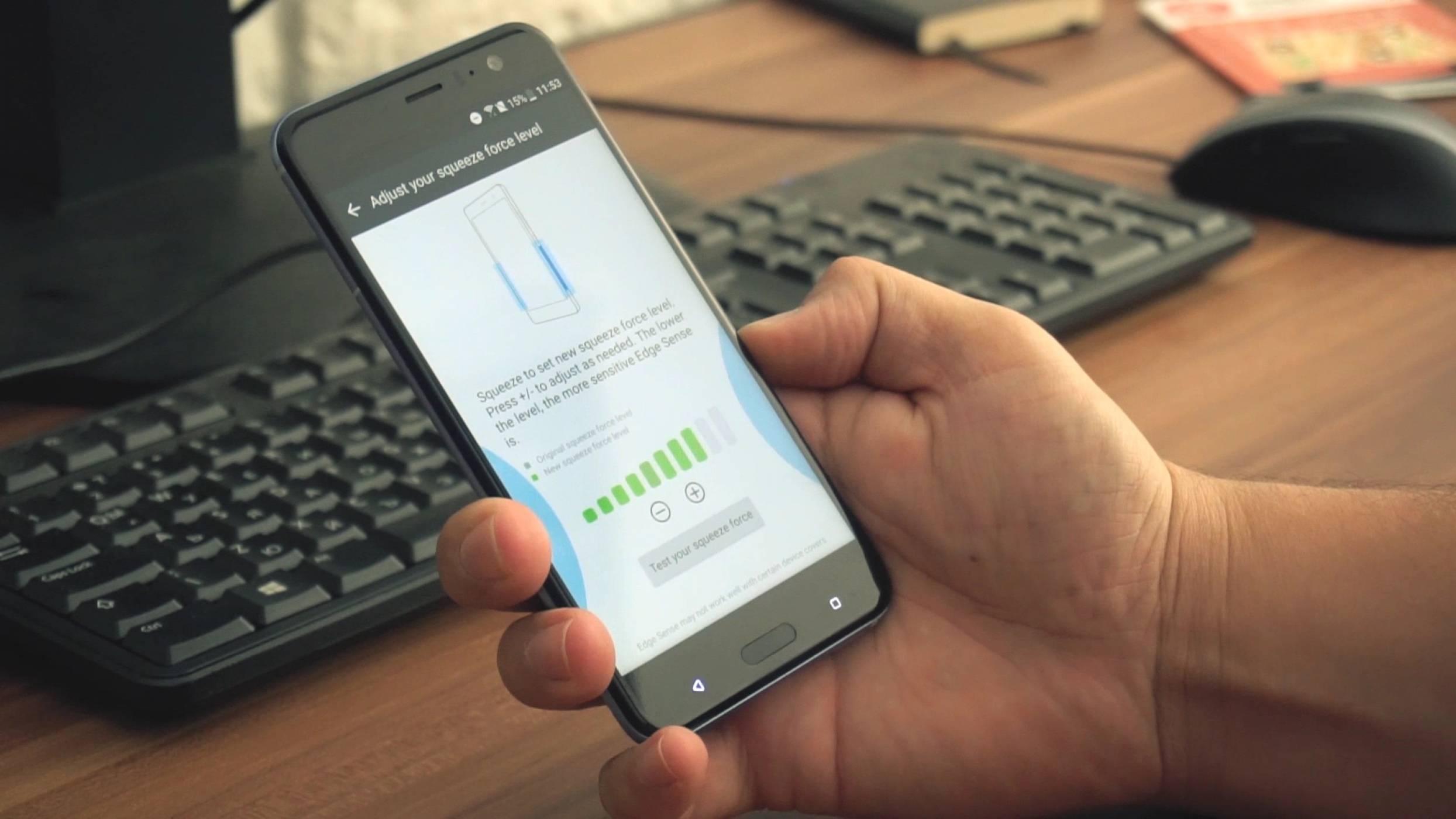 HTC 11 скоро ще може да стартира виртуалния интелигентен асистент Alexa чрез Edge Sense