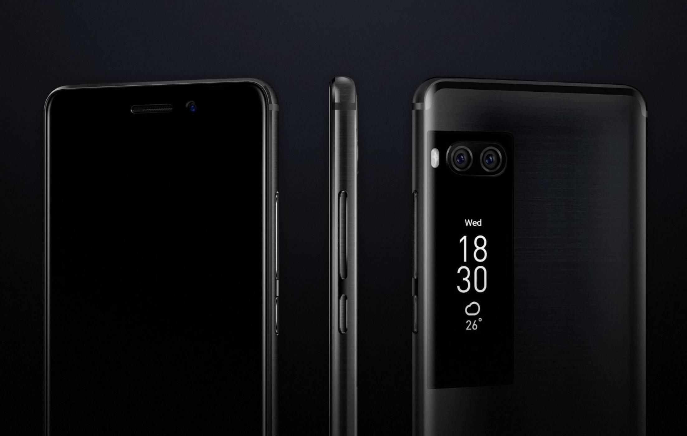 Meizu Pro 7 и 7 Plus пристигат в Европа много скоро
