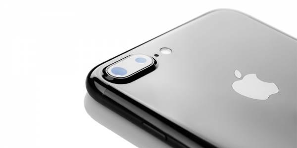 iOS 11 ще включва нов режим на камерата, наречен SmartCAM